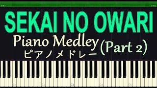 SEKAI NO OWARI ピアノ メドレー Part2