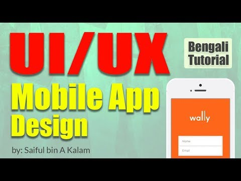 UI UX design (Mobile App Design) bangla  tutorial ( Photoshop CC )