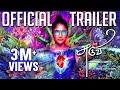 Aruvi - Official Trailer   Arun Prabu   Bindhu Malini, Vedanth   Dream Warrior Pictures mp3