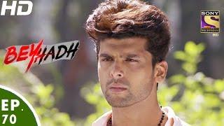 Beyhadh - बेहद - Episode 70 - 16th January, 2017
