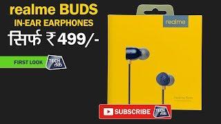 Download realme के नए सुपर-बजट Earphones| Unboxing | Tech Tak Video