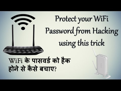 [Hindi/Urdu]Secure WiFi password►change default login password of netgear router in simple way