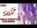 Naa B C Center'lu Song Making || Winner Movie || Sai Dharam Tej, Rakul Preet || Thaman SS