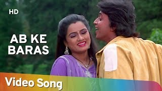 Ab Ke Baras - Mithun Chakraborty - Padmini Kolhapure - Swarag Se Sunder - Best Hindi Love Songs