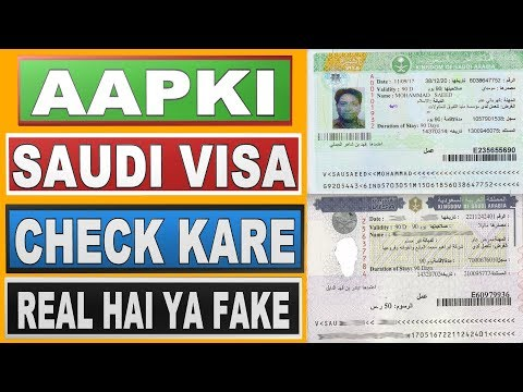 Check Visa By Mofa Number Real/Fake || Hindi/Urdu || Saudi Arabia || Gulf Life