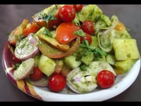 Mix Veg Salad|Nirmal Bhoj
