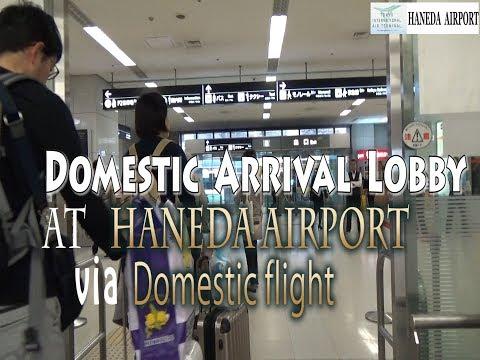 TOKYO.【羽田空港】.Domestic Arrival Lobby at Haneda Airport Terminal-1 via Domestic flight.