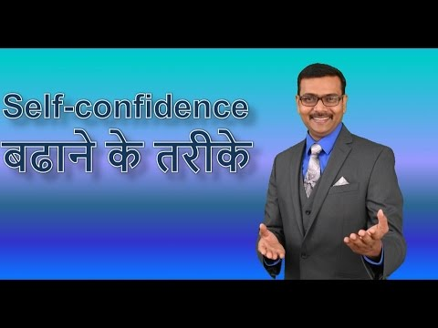 Improve your Self-confidence  (Motivational video in hindi)