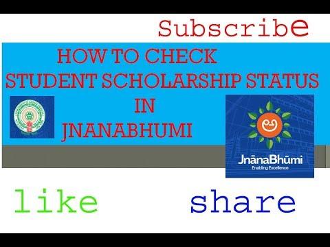 how to check student scholarship status in Jnanabhumi