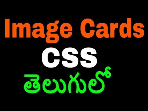 Image Cards Using CSS in Telugu by Kotha Abhishek