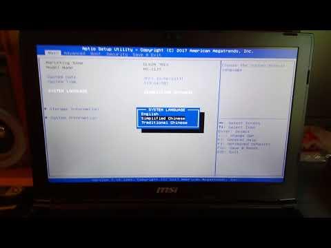 How to change BIOS / UEFI language on MSI GL62M 7REX laptop