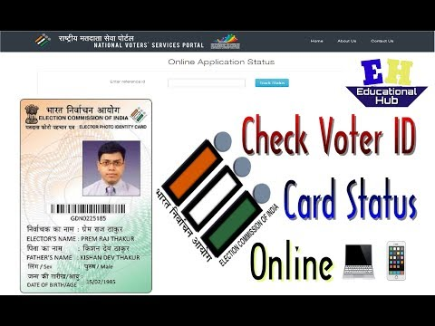 How to Check Voter Id Card Status Online | Educational Hub