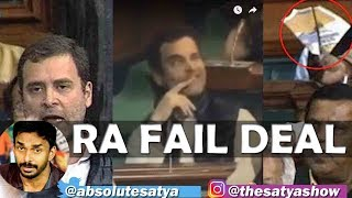 Ra Fail Deal | Viral Fuddu