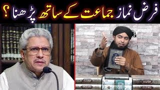 NAMAZ ko JAMAT say parhna WAJIB hai ya SUNNAT ??? Reply to GHAMIDI Sb. (Engineer Muhammad Ali Mirza)