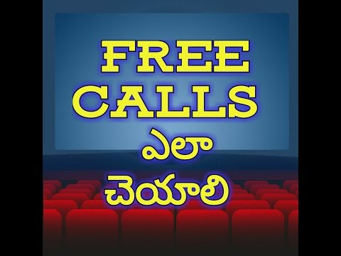 How To Make Unlimited Free Calls from Internet - by telugu tricks