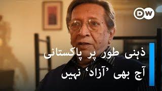 'پاکستان ميں اُردو زبان زوال پذير ہے'