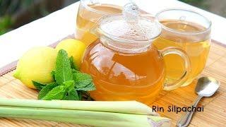 สูตร ชาตะไคร้ใบเตย Thai Lemongrass Pandan Tea