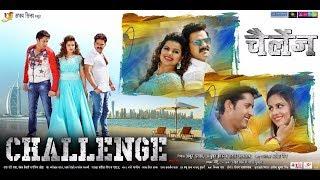 CHALLENGE - चैलेंज Official Trailer Bhojpuri - Pawan Singh , Madhu Sharma - 2017 का सबसे नया फिल्म