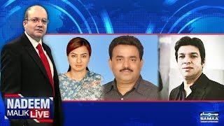 Nadeem Malik Live | SAMAA TV | 22 Nov 2017