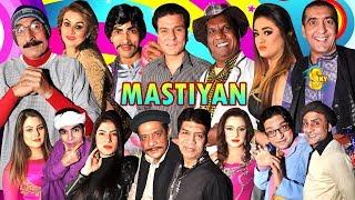 Mastiyan | Zafri Khan | Iftikhar Thakur | Amanat Chan | New Stage Drama 2019