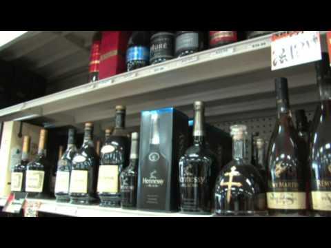 Liquor & Wine Warehouse Lawrence, NY