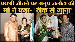 Anup Jalota को पहला काम इस ज़बरदस्त एक्टर ने दिया था   Manoj Kumar   Ek Duuje Ke Liye