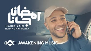 Maher Zain - Ramadan Gana | ماهر زين - رمضان جانا | Official Music Video | Nour Ala Nour EP