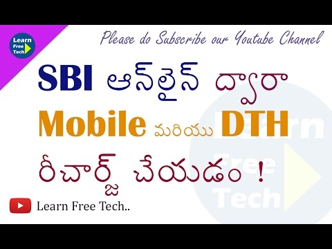 How to Recharge mobile with State Bank of India (SBI) onlinesbi ||Telugu|| Learn Free Tech