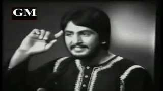 Dil Da Mamla Hai | 1980 | Gurdas Maan | First Ever Performance on TV