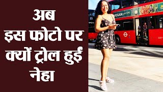 Neha Kakkar gets trolled for wearing extra short dress | FilmiBeat