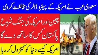 Economic condition between America and china and cpec Pakistan    china Pakistan economic corridor
