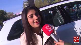 Unique and Stylish Auto Show held at Faisalabad - 17 December 2017 - 92NewsHDPlus