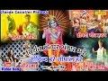 Download निर्धन के घर भण्डार भरे    Kumar Vishu, Vandana Vajpai    Hindi प्रातः कालीन  Popular Bhajan Song MP3,3GP,MP4