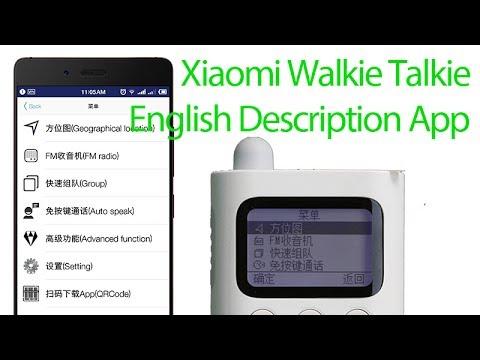 Xiaomi Walkie Talkie English Menu App ( Mijia Interphone English language Version )