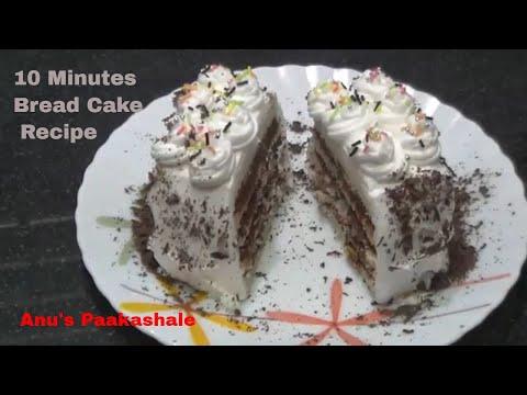 Bread Cake/ Leftover Bread Cake - Bread Cake in 10  Minutes / No Bake Cake