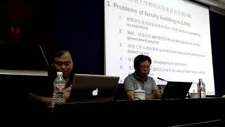 Education development in china part2