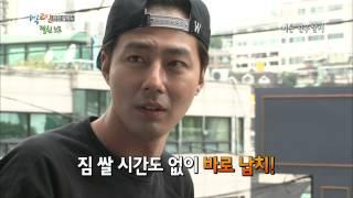 [HIT]1박2일-조인성, 차태현 습격에 '당황'…민낯에도 자체발광!.20140921