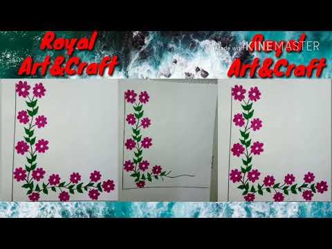 Floral design For Project    Corner Art Design For Projects    Easy Corner Design    Greeting Design