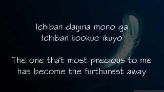 Sayonara daisukina hito Japanesse and english lyrics