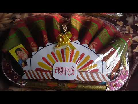 Wedding Tray decoration Varieties Tatwa Models | Excellent Tatwa Decoration in a Bengali Marriage