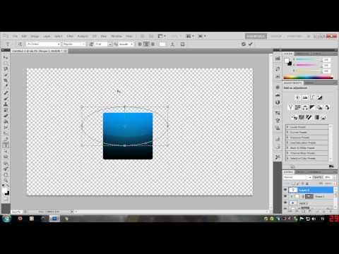 Photoshop CS5 Tutorial : Shiny Icon