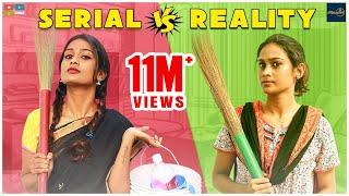 Serial VS Reality || Araathi || Tamada Media