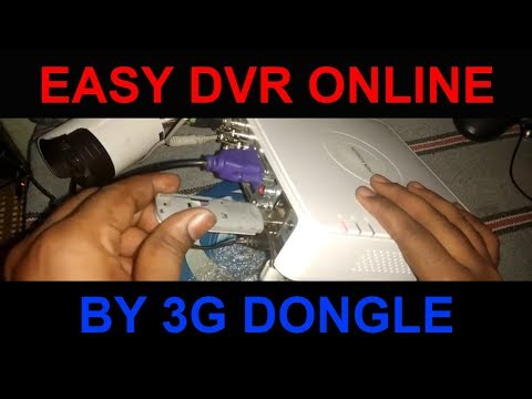 without lan DVR Online By 3G Dongle
