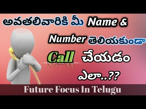How to make Private Call || How to make a call Unknown in telugu