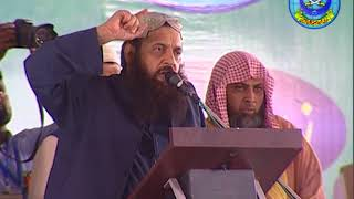 آل پاکستان اہلحدیث  کانفرنس 2018 علامہ ابتسام الٰہی ظہیر کا خطاب