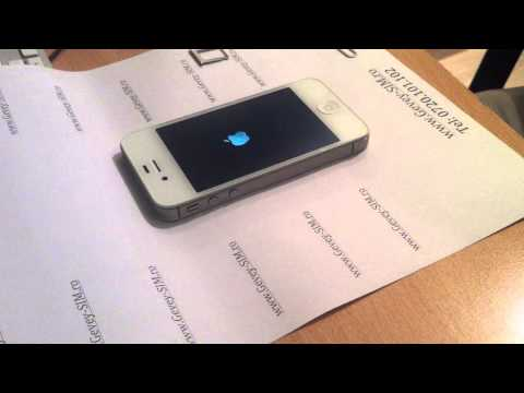 Unlock iPhone 4S using Gevey SIM www.Gevey-SIM.ro - test cartela VODAFONE