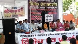 Saket Bihari Sharma at Jantar Mantar / English Pathara Gaon incident