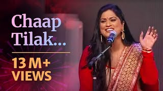 Chaap Tilak Sab Chinni Re by Richa Sharma on the Occasion of Sri Sathya Sai Aradhana Day, Mumbai