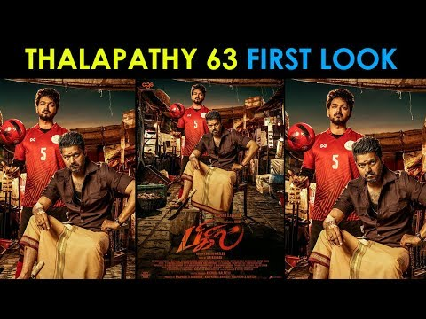 Xxx Mp4 Bigil Thalapathy 63 Official First Look Released Vijay 63 Title Nayanthara Atlee 3gp Sex