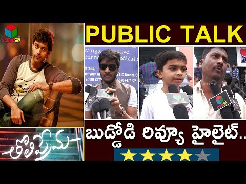 Xxx Mp4 Tholi Prema Public Talk Varun Tej Rashi Kanna Toliprema Movie Genuine Review S CUBE TV 3gp Sex